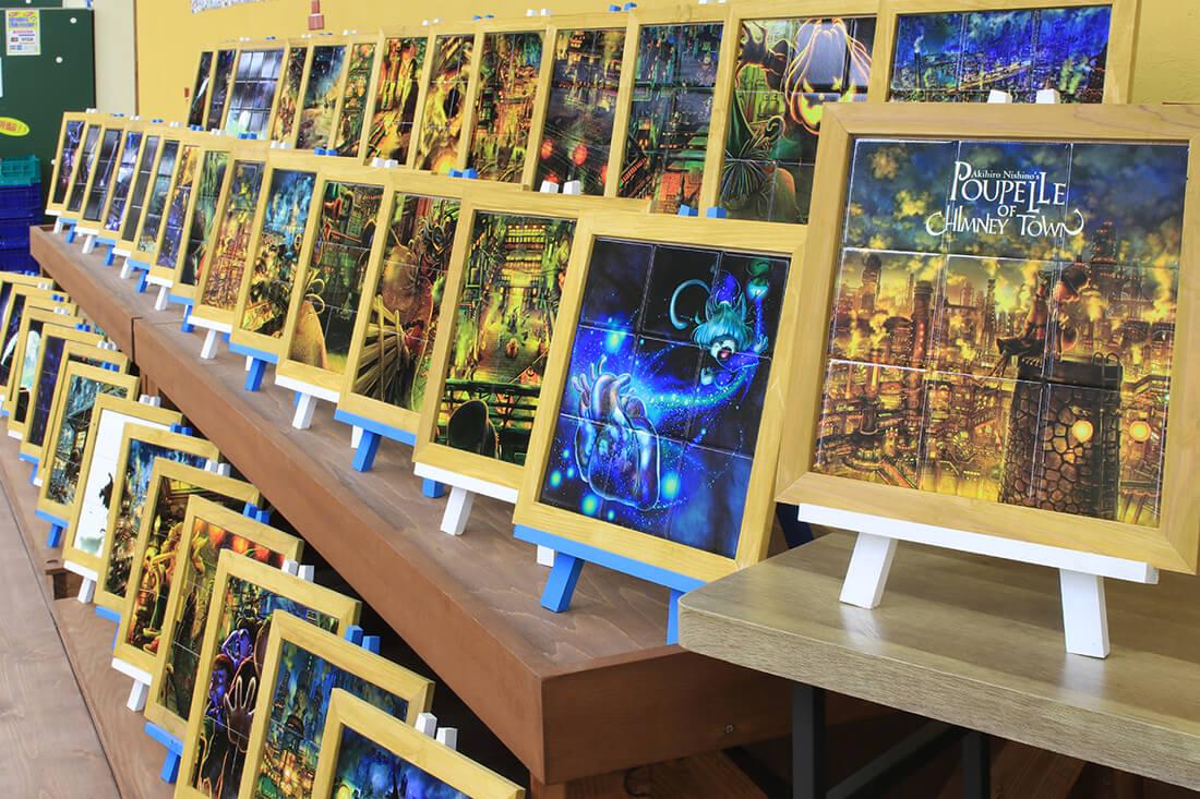 えんとつ町のプペルタイルの絵本展