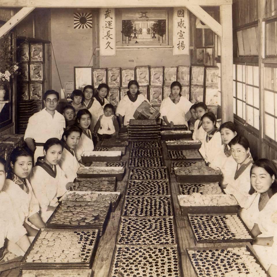 三祐製菓の『りんごジャムサンド』